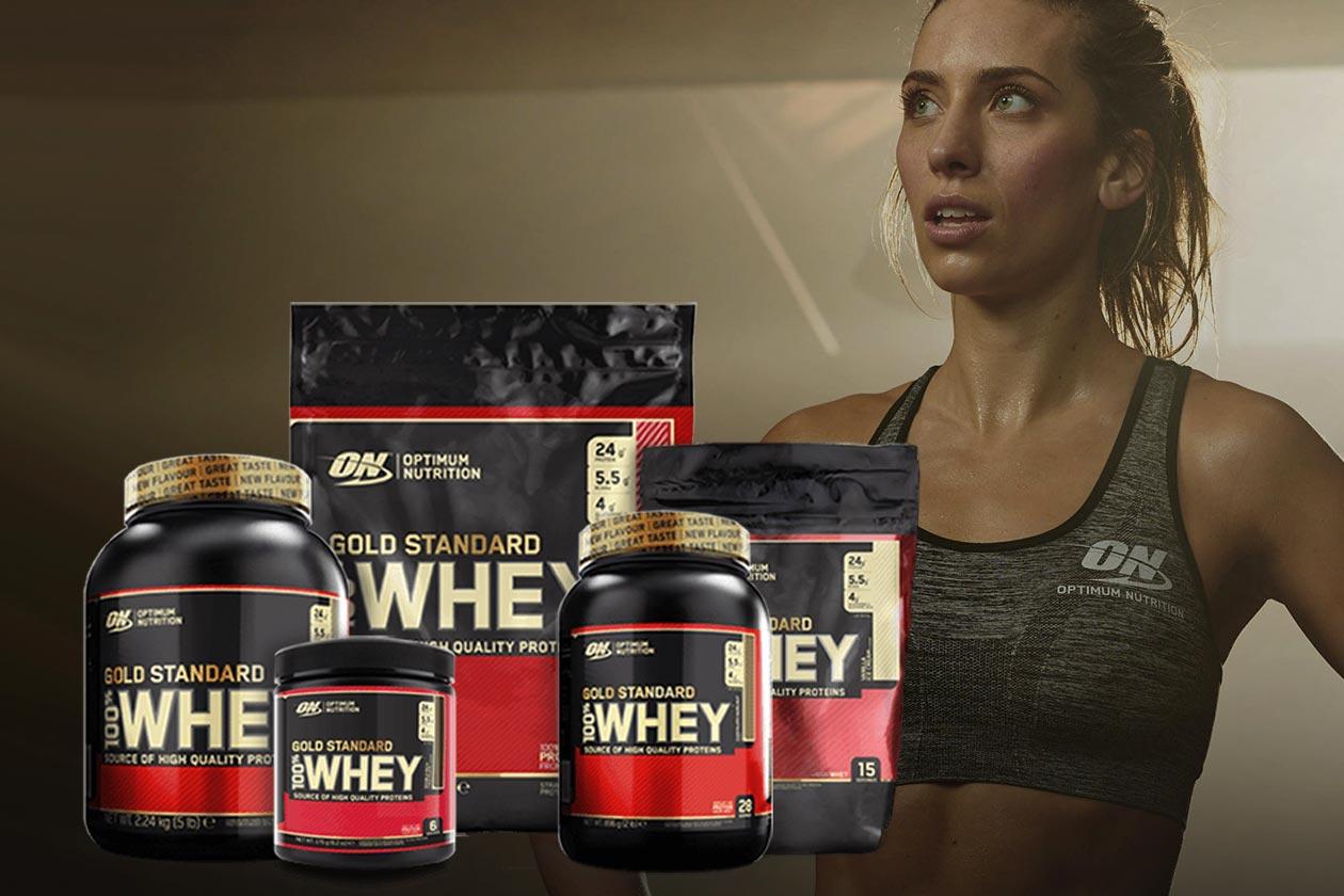 optimum nutrition gold standard gym promotion