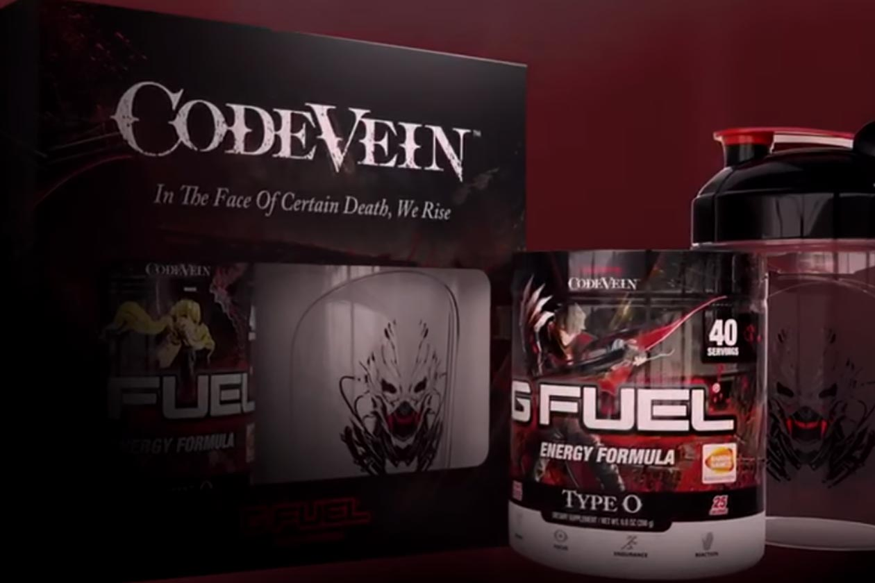 Best G Fuel Coupons, Discounts & Promo Codes for June 12222