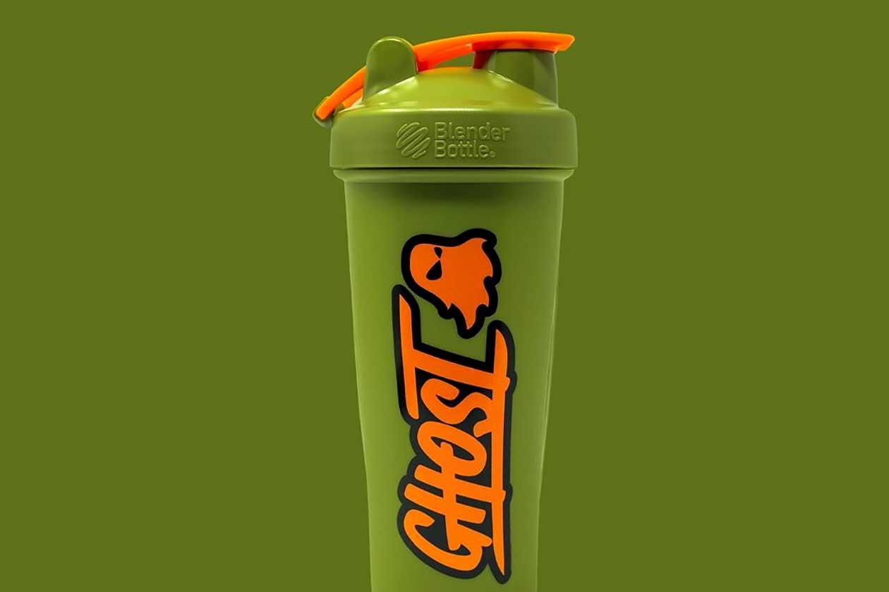 ghost field orange shaker