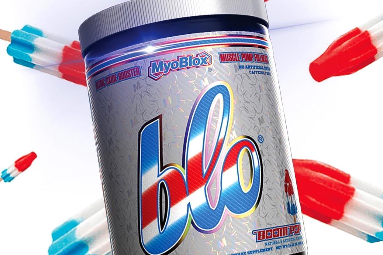 myoblox boom pop loco