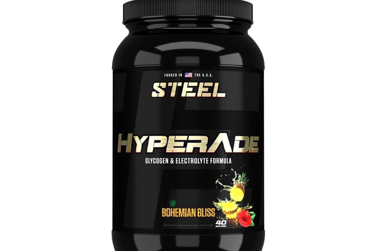 steel supplements hyperade