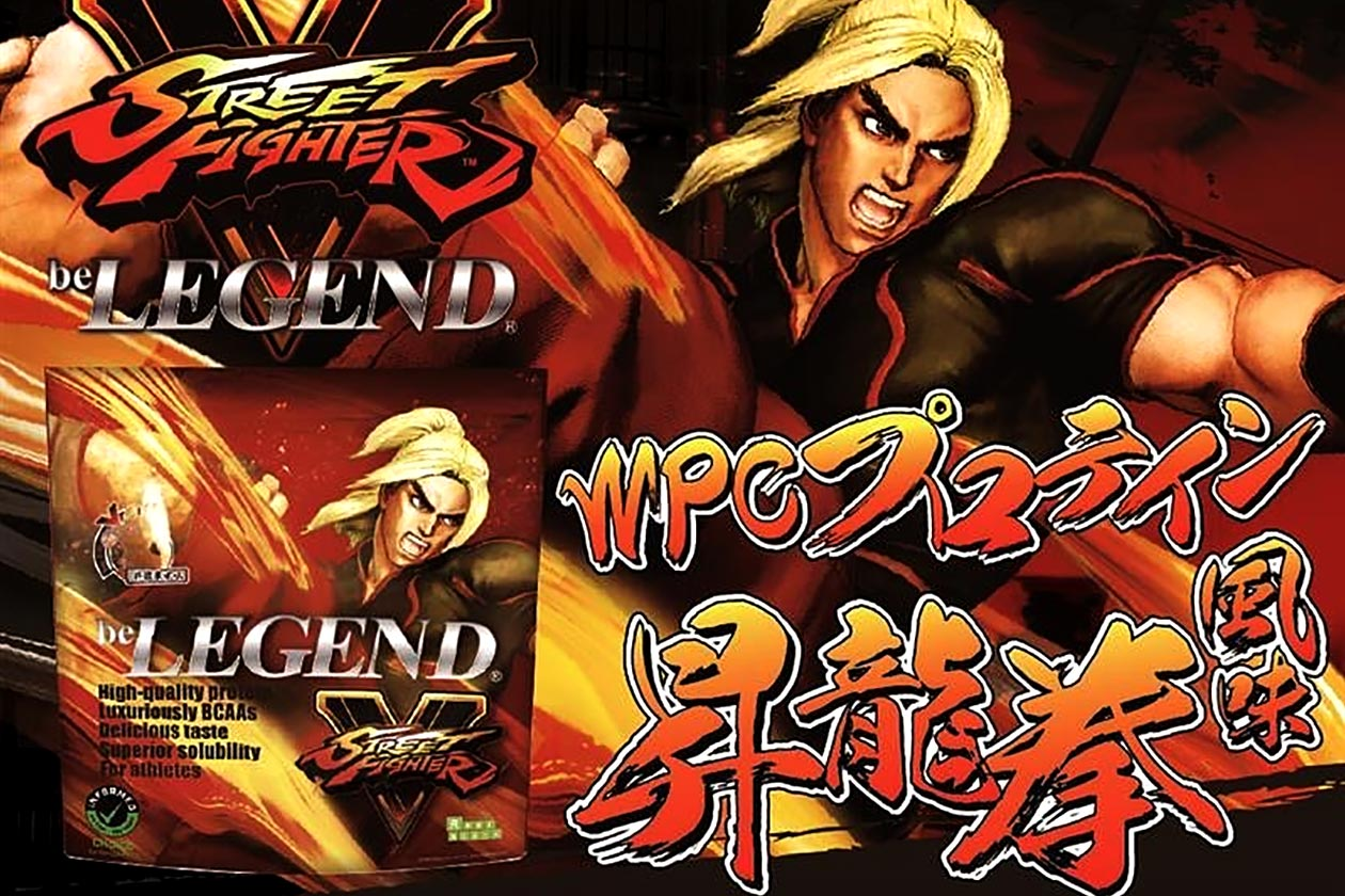 be legend street fighter protein and amino