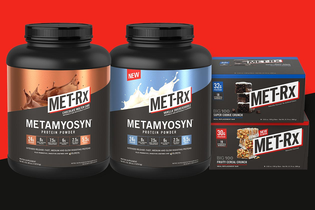 12 days of giveaways metrx