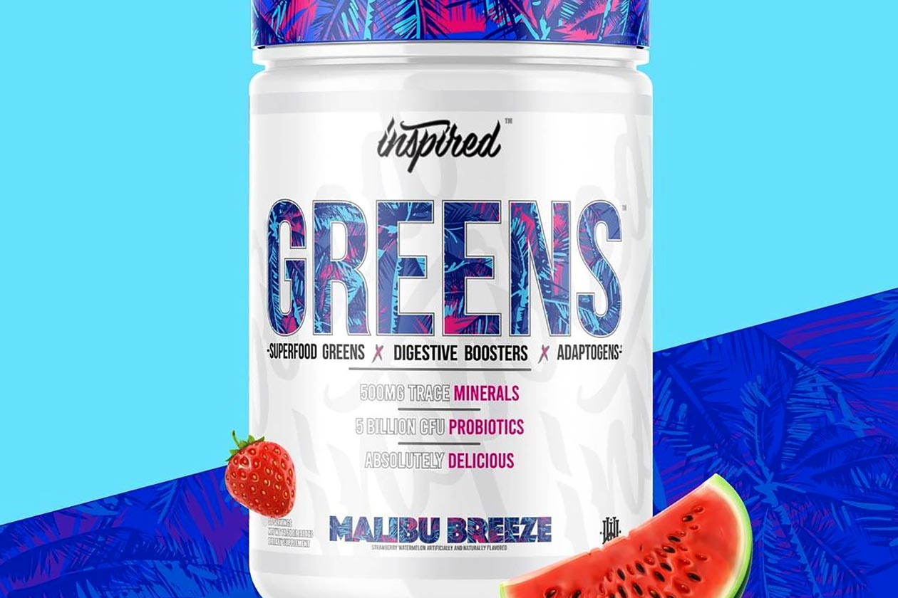inspired greens giveaway